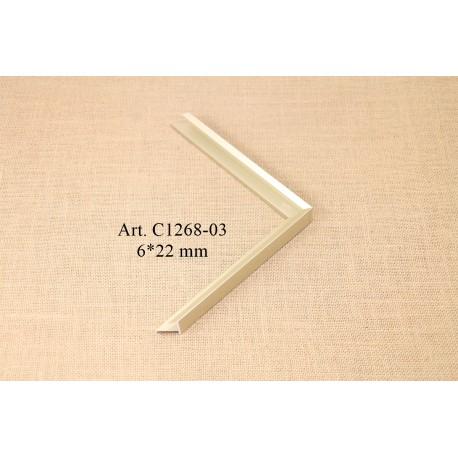 alyuminievyj-baget-c1268-03