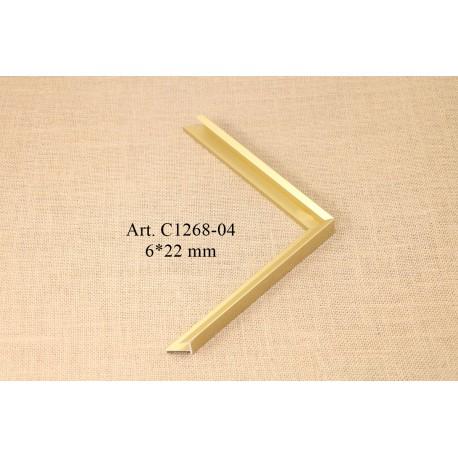 alyuminievyj-baget-c1268-04